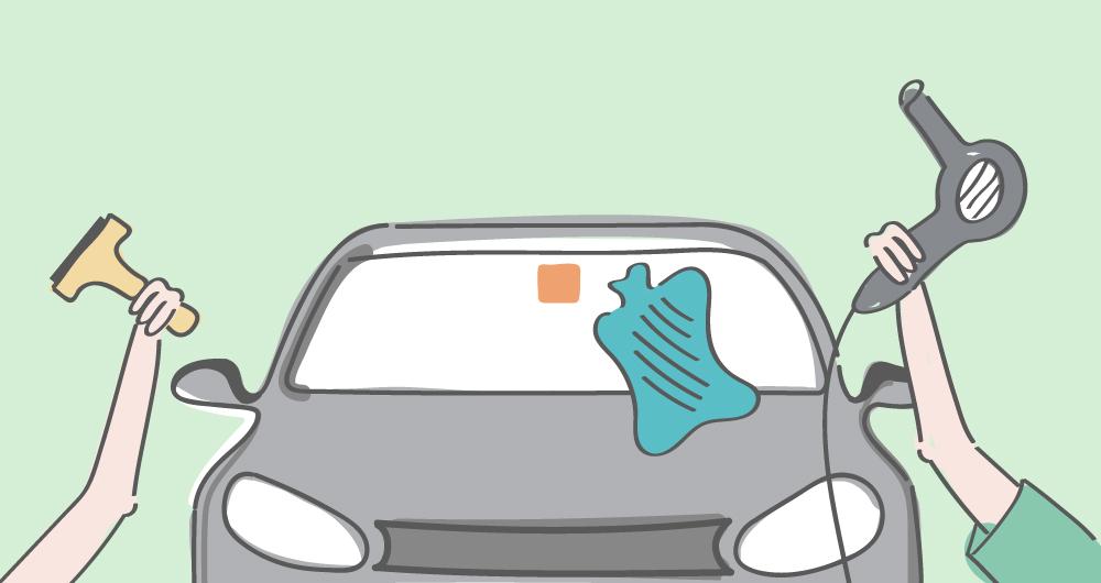 Easylearn Tipps Autobahnvignette Einfach Entfernen Easylearn
